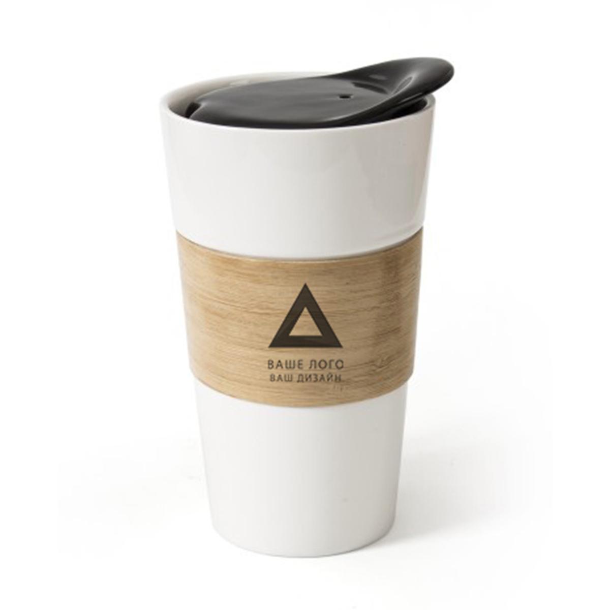 Керамические термочашки с вашим логотипом