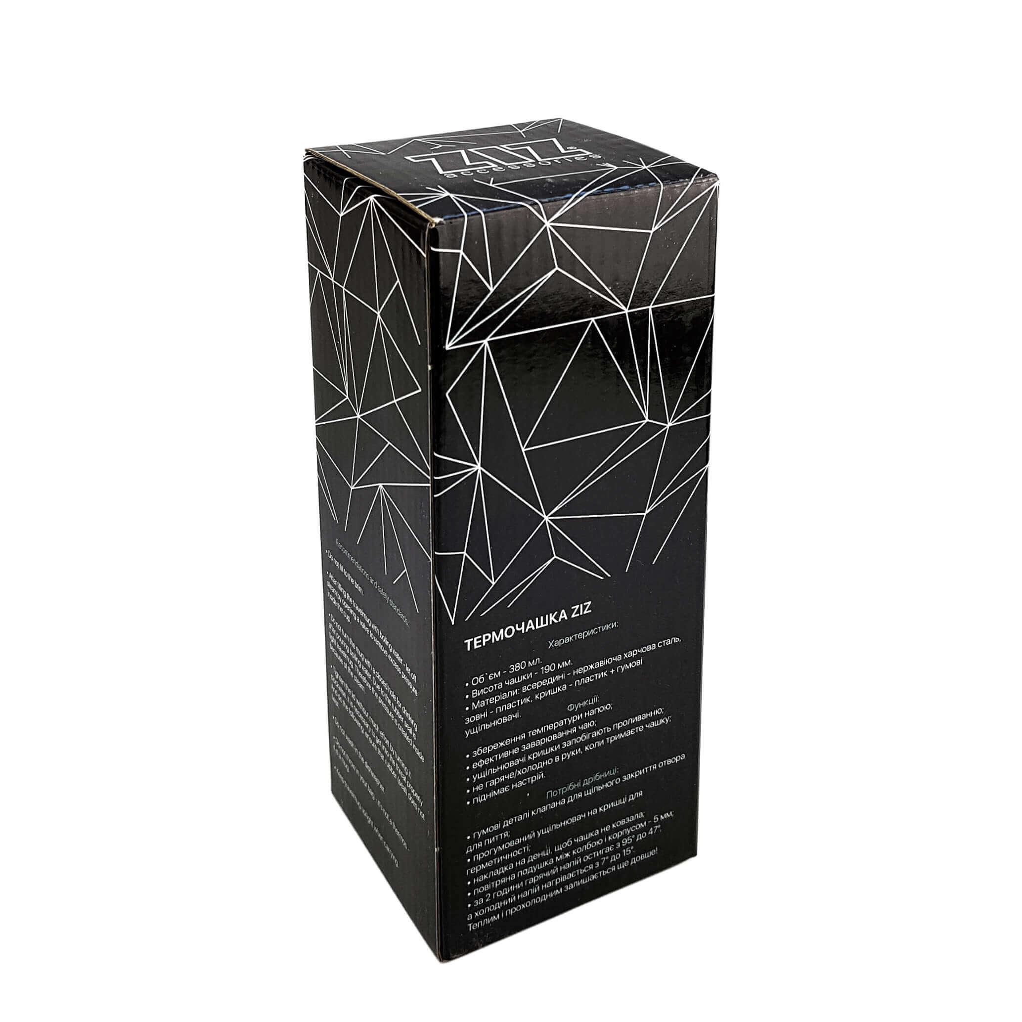 Коробка термокружки