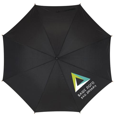 Зонт с логотипом брендированный