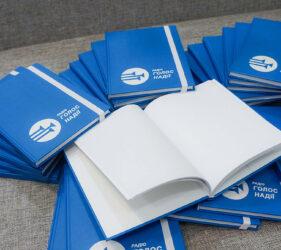 Брендированные блокноты корпоративным стилем