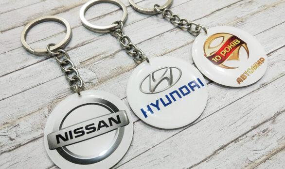Брелоки з логотипами авто