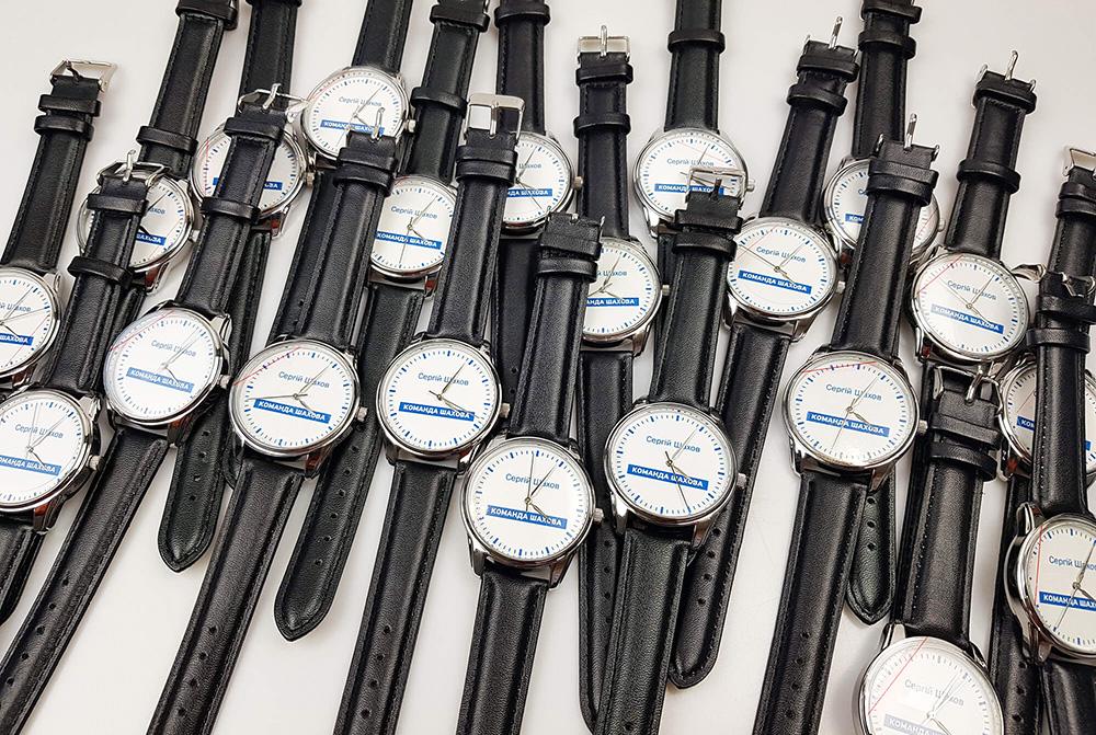корпоративний наручний годинник