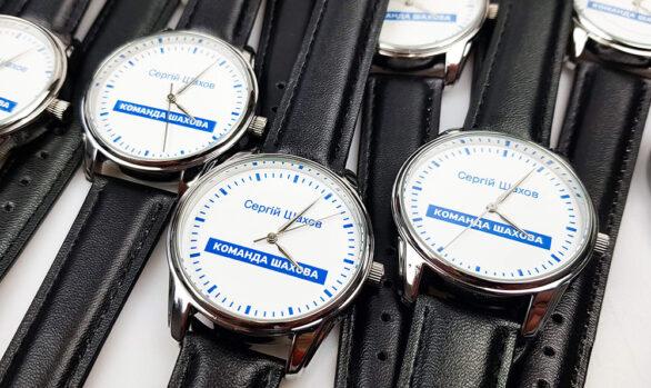 Часы с логотипом компании на заказ