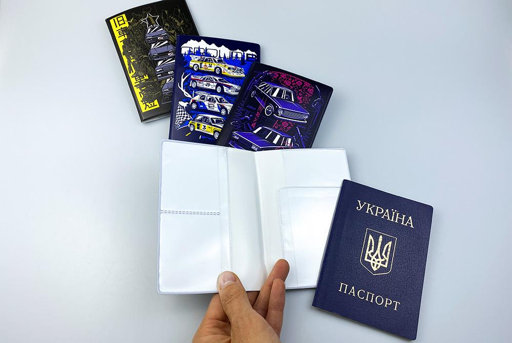 обкладинка на паспорт з лого