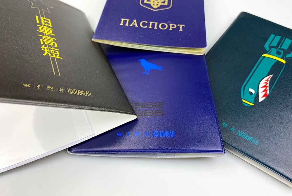 обложка на паспорт брендированая