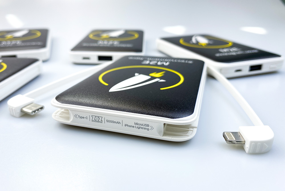 внешний аккумулятор с логотипом