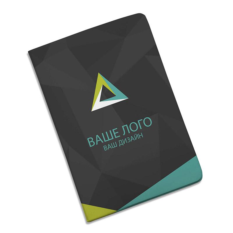 Нанесение логотіпа на обложку для паспорта