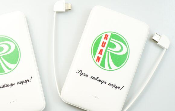 корпоративная продукция с лого