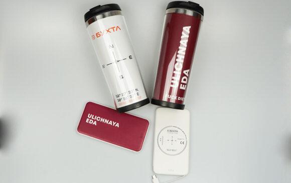 Сувенірна продукція для HORECA