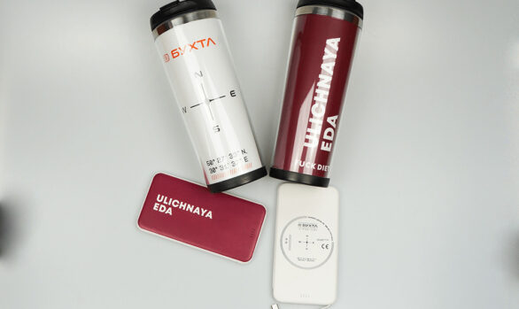 Сувенирная продукция для HORECA