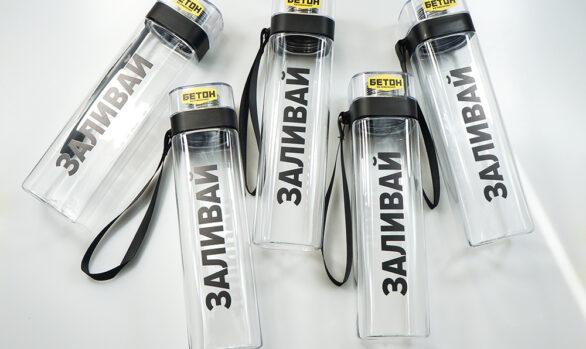 Пляшки для води брендовані