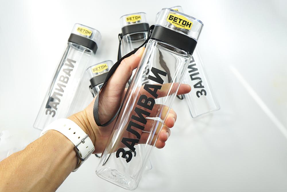 бутылка для воды с лого