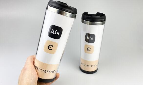 Корпоративні термокружки з логотипом