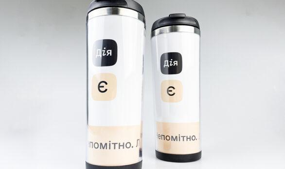 Корпоративные термокружки с логотипом