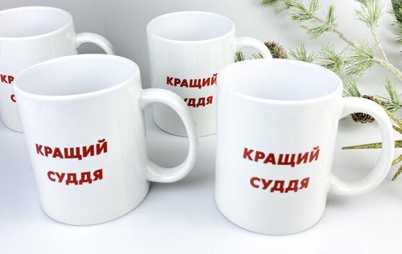 Керамические чашки с логотипом