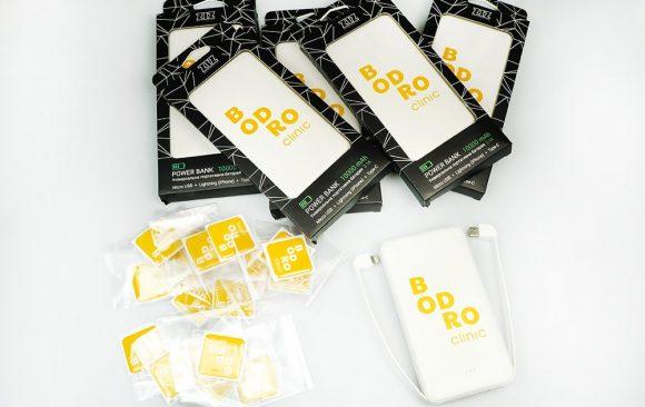 Подарунковий набір для Bodro Clinic