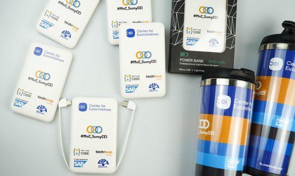 Заказать корпоративные подарки. Гифтбоксы с логотипом. | Branding.ziz.ua картинка №15