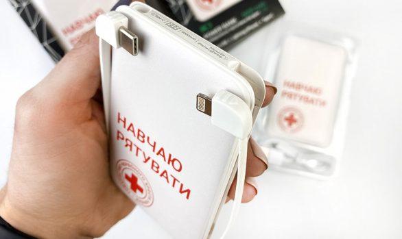 """Повербанки брендовані для """"Червоного Хреста"""""""