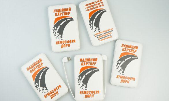 Брендированные повербанки | Branding.ziz.ua картинка №12