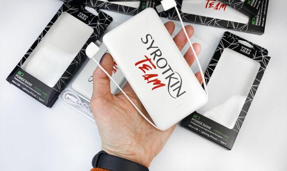 Брендированные повербанки | Branding.ziz.ua картинка №10
