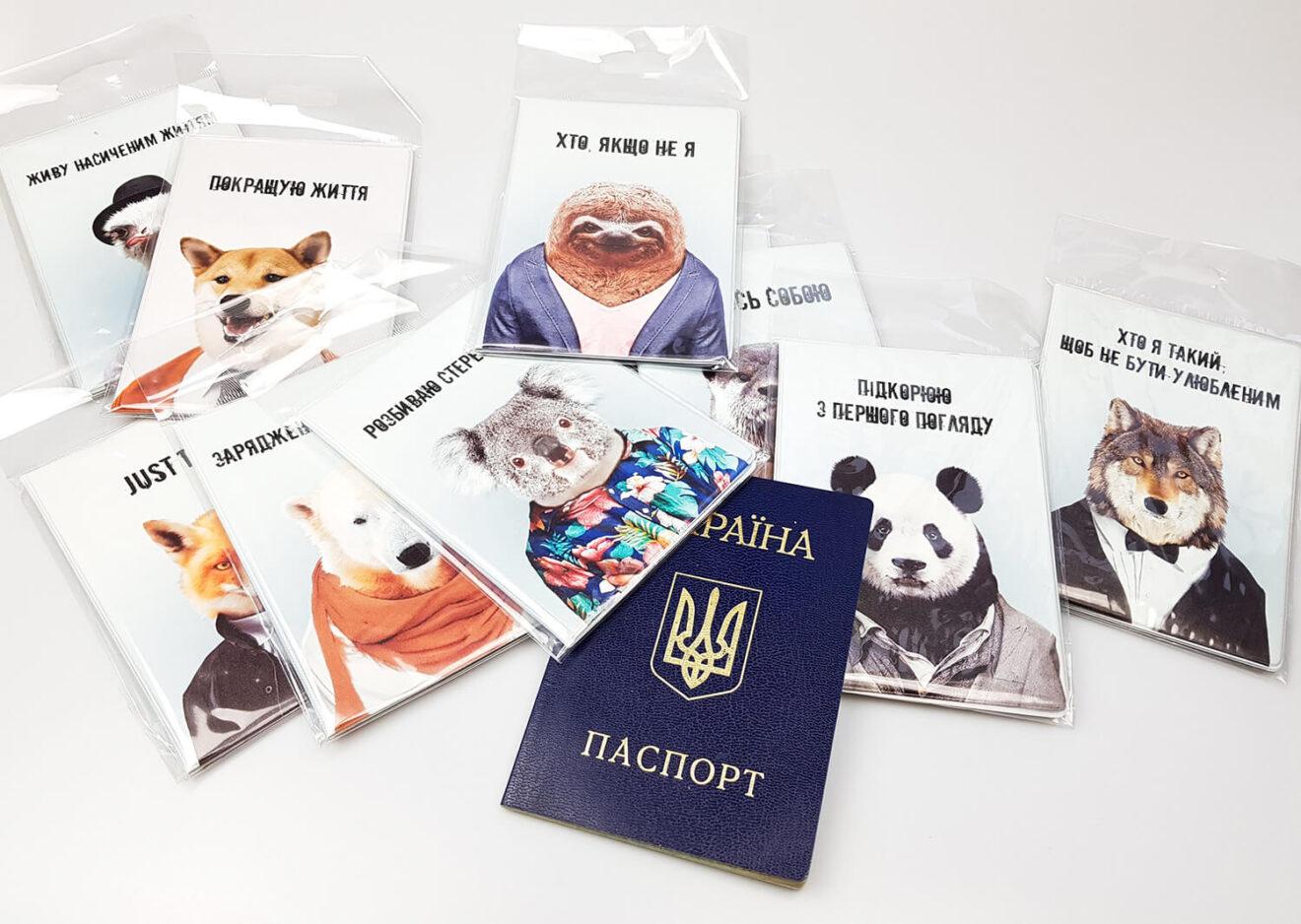 Подарки для турагентов. Обложки для паспорта с логотипом. картинка №3