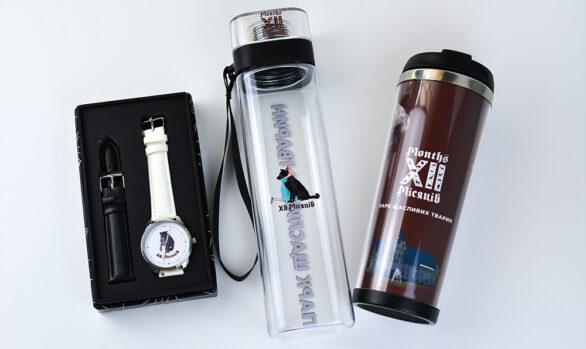 Заказать корпоративные подарки. Гифтбоксы с логотипом. | Branding.ziz.ua картинка №8