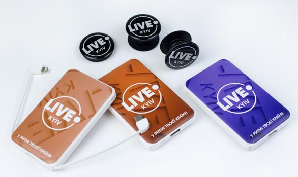Повербанки с логотипом. Что подарить на корпоратив | Branding.ziz.ua картинка №2